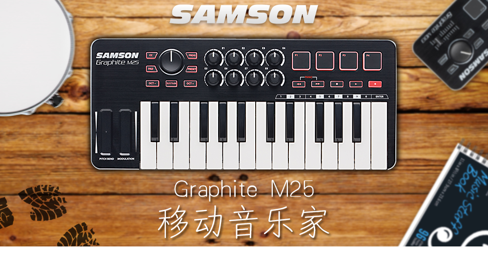 Graphite M25  25键MIDI键盘控制器