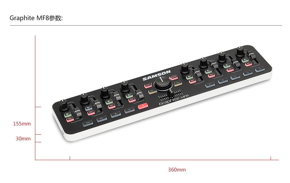 SAMSON  Graphite MF8  midi键盘控制器