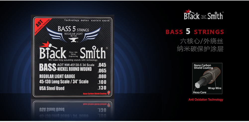 BlackSmith贝斯专用弦