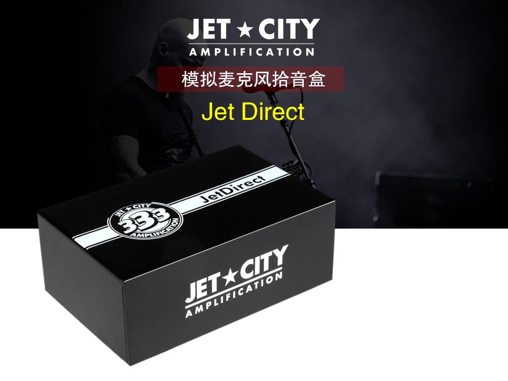 jet放大电路