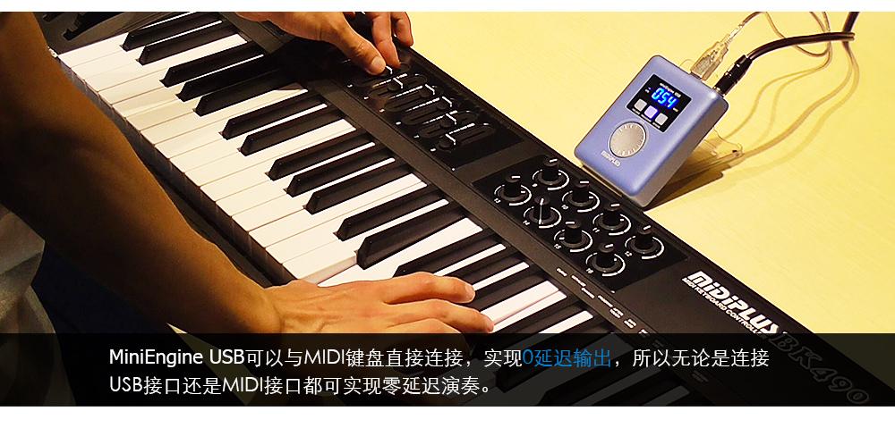 MiniEnginess USB MIDI硬音源
