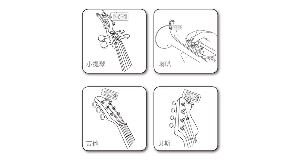 CT20专业吉他调谐器