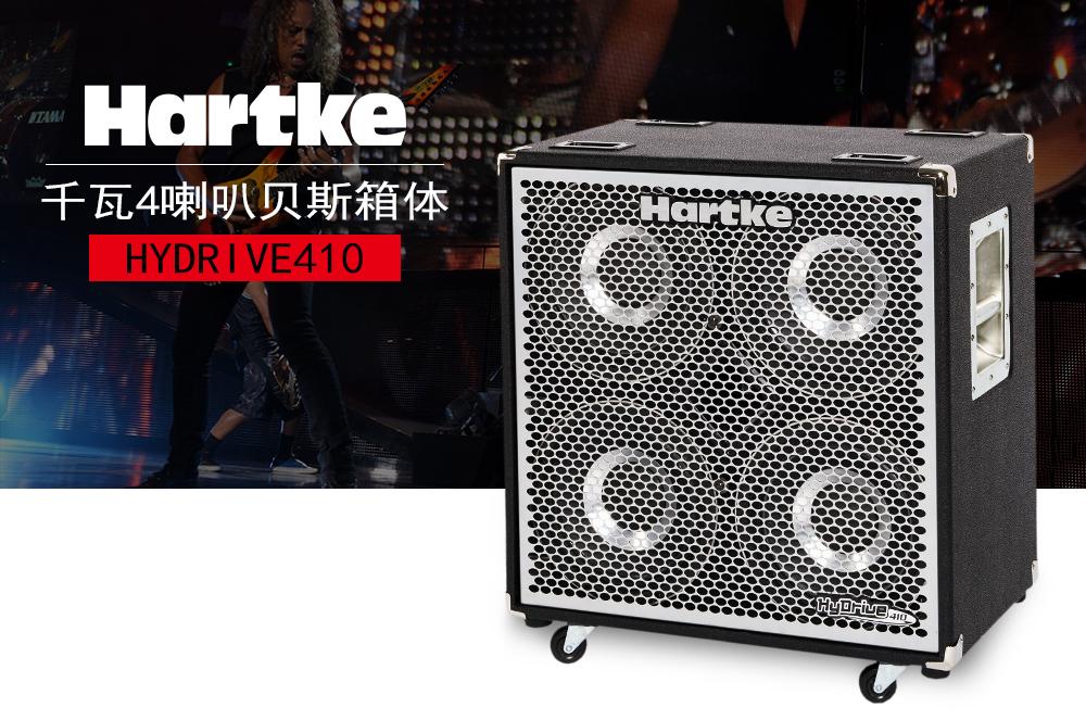 HARTKE HyDrive 410 千瓦4喇叭贝斯箱体