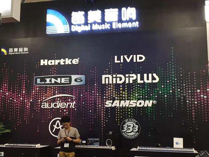 北京国际乐器展