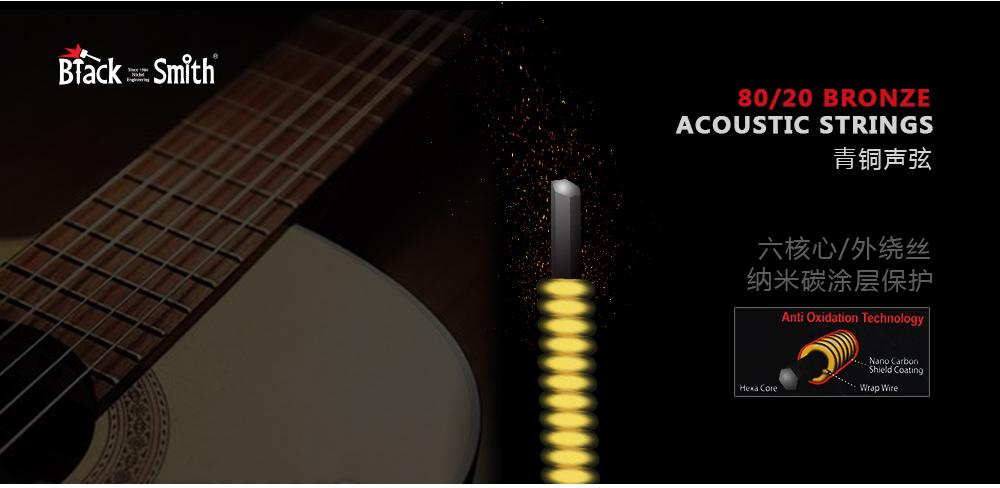 木吉他专用弦